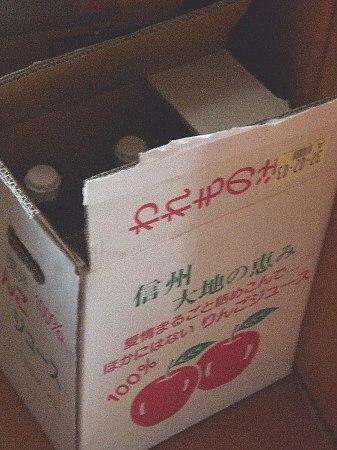 大澤果樹園のりんごジュース