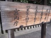 コピー ~ RIMG4612