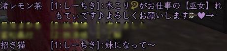 09110702.jpg