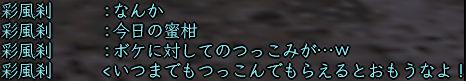09110801.jpg