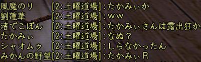 09112101.jpg