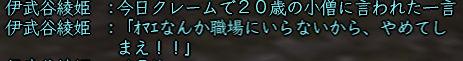 09112503.jpg