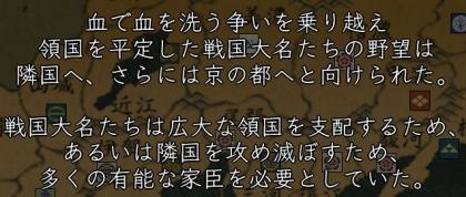 lemo_0102.jpg