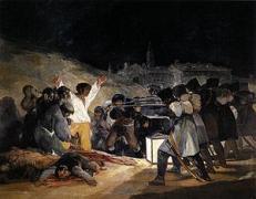 マドリッド 1808年5月3日 ゴヤ
