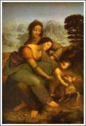 聖アンナと聖母子 レオナルドダヴィンチ