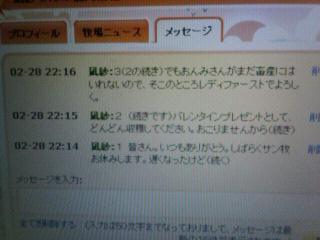 201003010629000.jpg