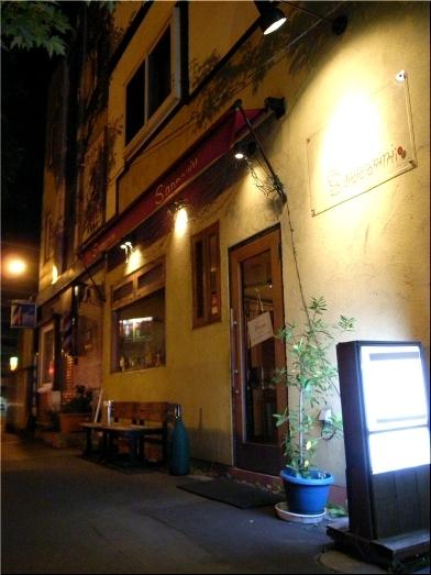 サッポリーニ 店