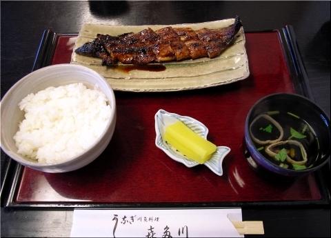 喜多川 長焼き