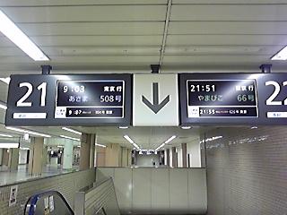 20091029090948
