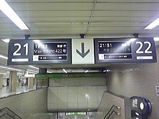 20091031132636.jpg