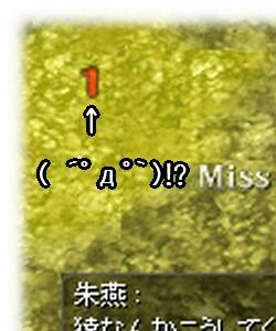 2011-08-26_0-32-267.jpg