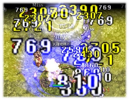2011-08-26_0-49-62.jpg