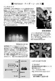 nahdaan vol.5(裏)
