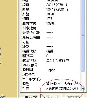 20101012001-1.jpg