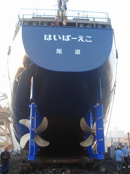 大径プロペラ2基と2枚舵
