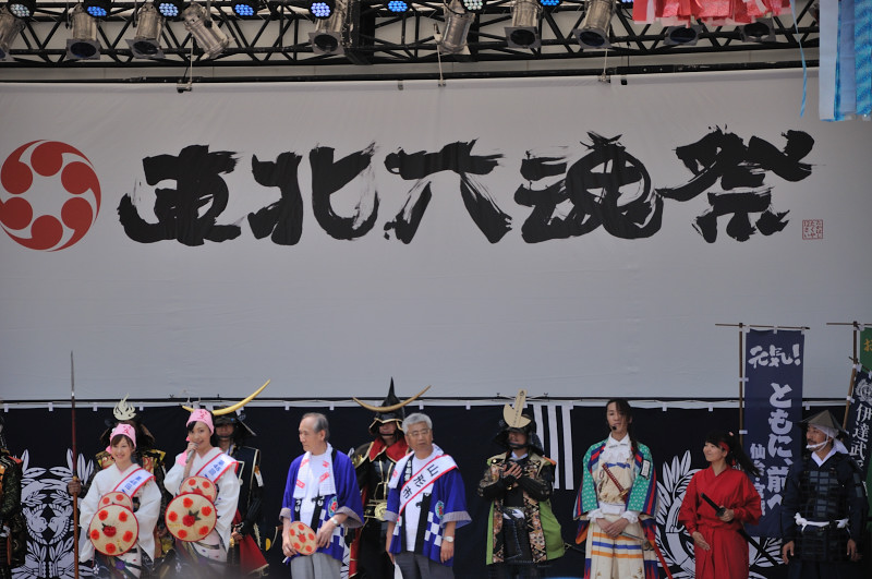 六魂祭1_