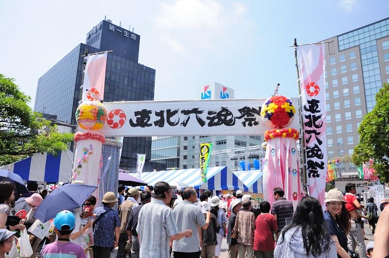六魂祭ゲート_