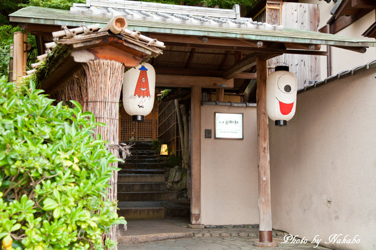 Kyoto-102.jpg