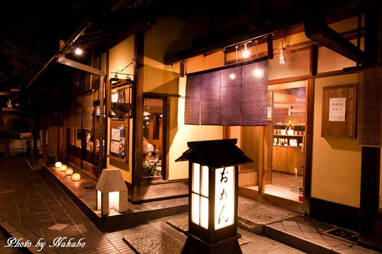 Kyoto-106.jpg