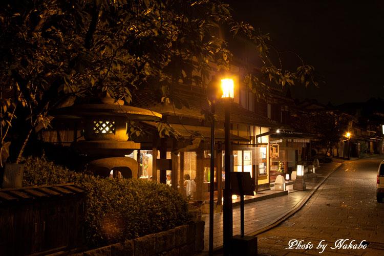 Kyoto-107.jpg