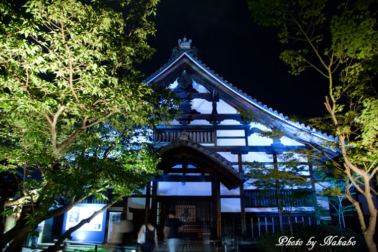 Kyoto-110.jpg
