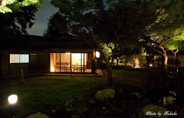 Kyoto-121.jpg
