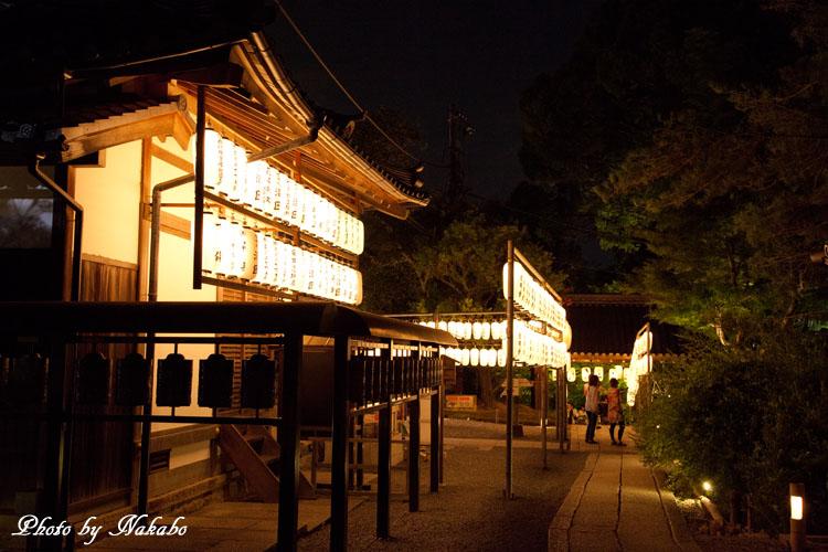 Kyoto-122.jpg