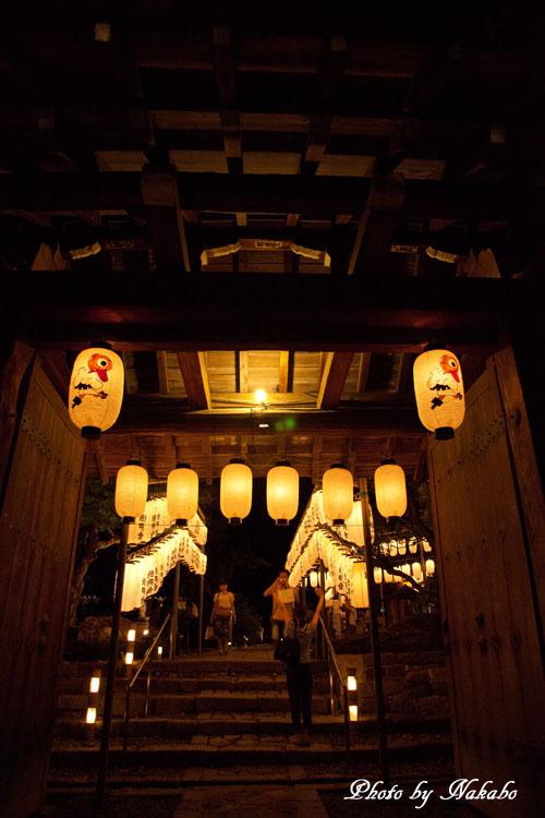 Kyoto-124.jpg