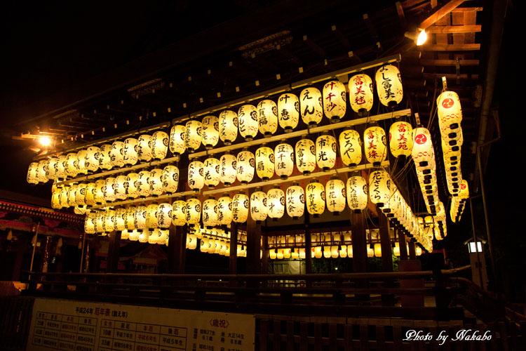 Kyoto-127.jpg