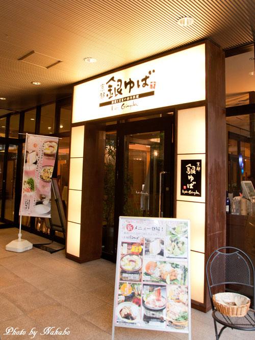 Kyoto-131.jpg