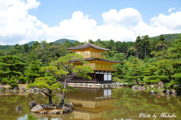 Kyoto-77.jpg