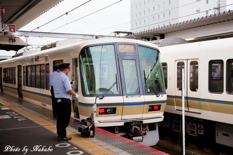 Nara4.jpg