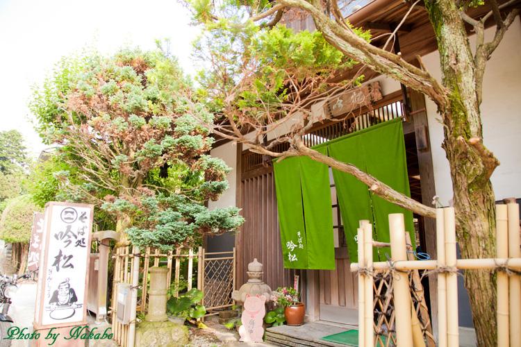 Nara55.jpg