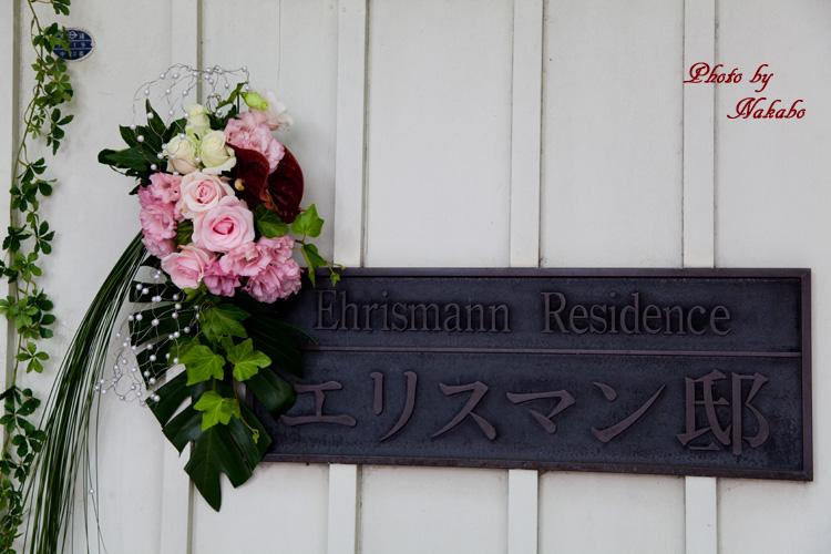 Yamate-Flower18.jpg