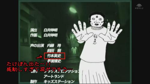 [Dymy][Gyagu_Manga_Biyori_Plus][04][BIG5][1024X576][23-40-12]_convert_20100128234303
