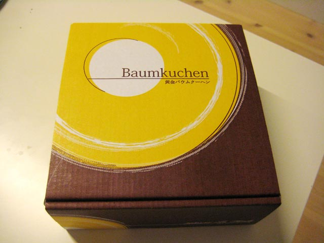 バウムクーヘン01