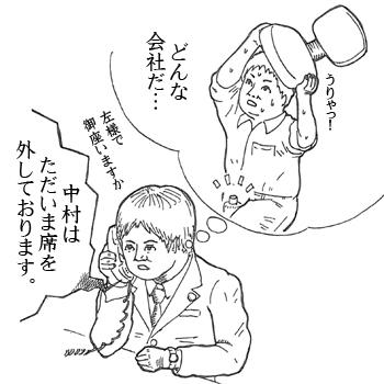 sekihazushi.jpg
