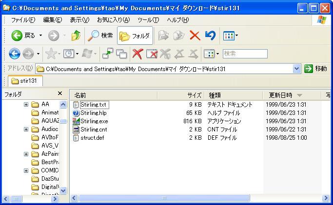 FM75.jpg