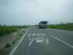Kendo-06.jpg
