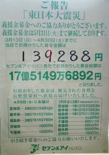 02-seven-eleven
