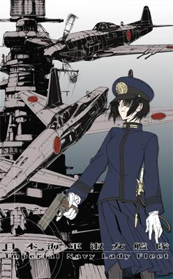 皇国の堕天使 皇国海軍淑女艦隊 (1) 太平洋の盾
