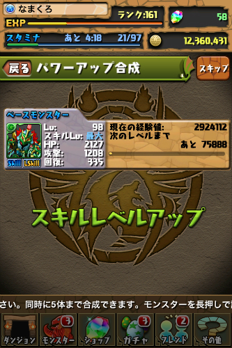 20120923_01