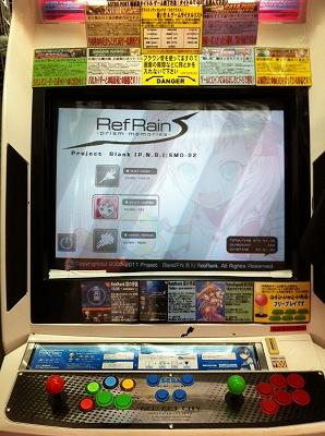 Refrain_09