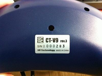 ctv9_05
