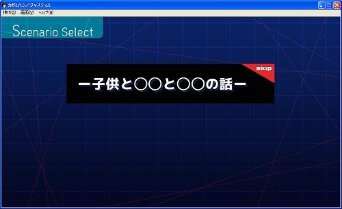 kagami_j_2_02