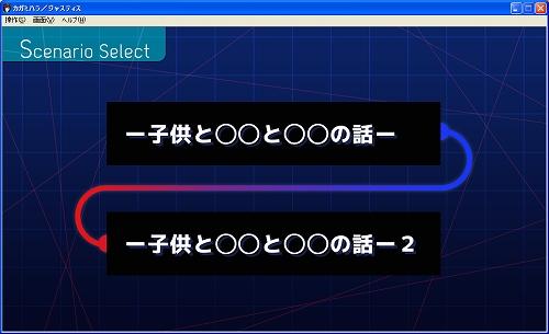 kagami_j_2_03
