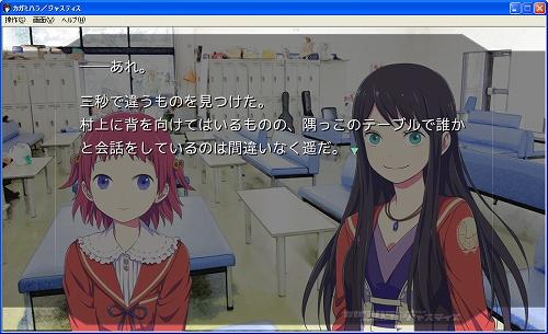 kagami_j_2_06