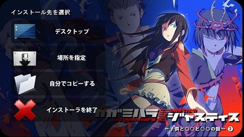 kagami_j_2_08