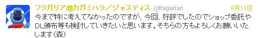 kagami_j_2_09