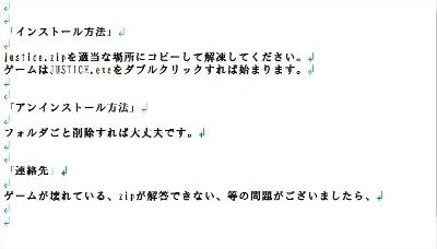 kagamihara92